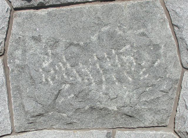 石垣の石.png